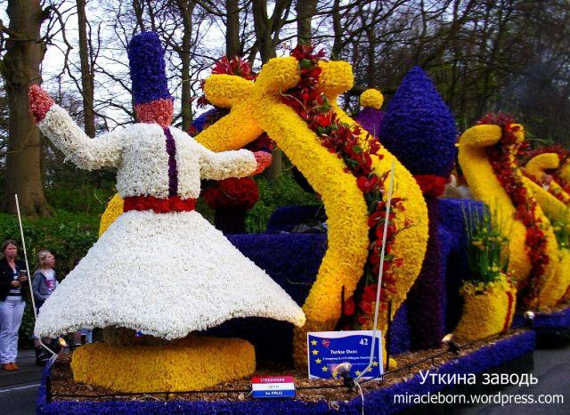 цветочная процессия блюменкорсо 2010