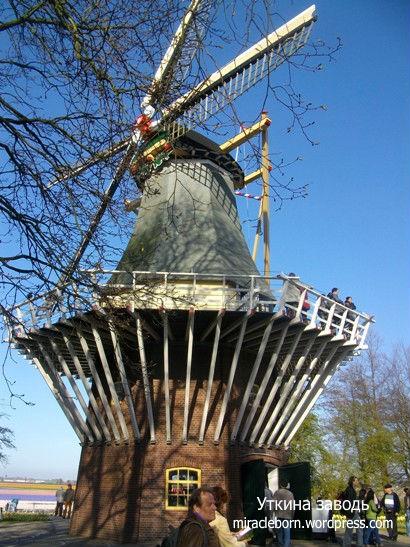 мельница нидерланды достопримечательность
